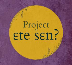 Project Ɛte Sɛn? Logo